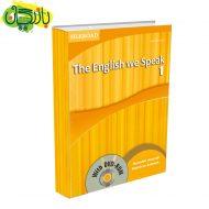 English we speak 1