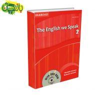 English we speak 2